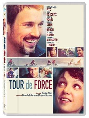 合友唱片 面交 自取 生命騎士 DVD Tour de Force