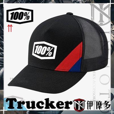 伊摩多※美國 RIDE 100%卡車司機後扣網帽Cornerstone X-Fit Snapback黑20070-001