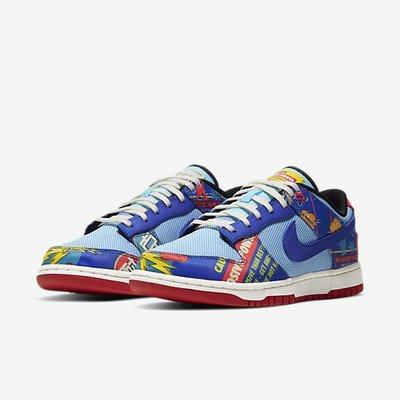 沃皮斯§ NIKE DUNK LOW RETRO Firecracker 女鞋藍紅鞭炮刮刮樂三層鞋面DH4966-446