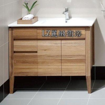 ~LZ麗緻衛浴~ Corins 90公分二門三抽柚木典藏浴櫃(不含鏡子及龍頭)