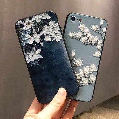 潮殼iphone7plus手機殼蘋果8plus保護套浮雕磨砂7p個性創意8女款iphone6s復古文藝花軟邊6送掛繩新款六七八