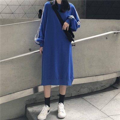 洋裝女長袖秋冬新款2020寬鬆大碼百搭中長款過膝條紋衛衣裙長裙 【雙十二下殺】