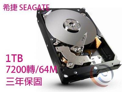 「ㄚ秒市集」全新現貨 Seagate 希捷 1TB ST1000DM010 新梭魚 3.5吋 SATA3 內接硬碟
