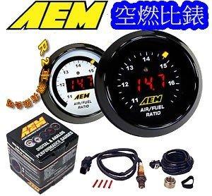 @沙鹿阿吐@美國原裝進口 AEM 30-4110 數位寬域 AFR 廣域空燃比錶,52MM 空燃比表+O2含氧感知器整套