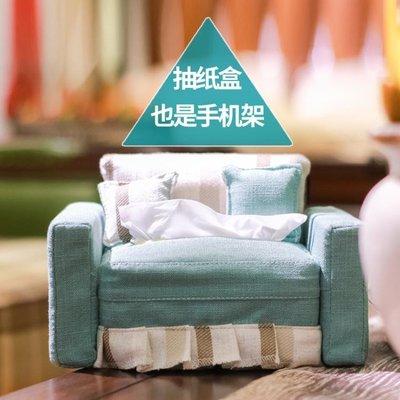 紙巾盒紙巾盒客廳抽紙盒歐式家用創意紙抽盒臥室餐巾紙巾套簡約可