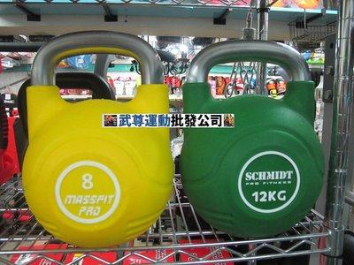 NEW商用專業PU壺鈴提壺啞鈴女性男士家用套裝私教健身房8kg(觀塘店自取價$580)