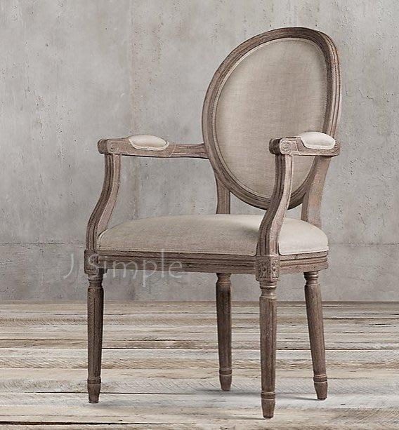 【J.Simple 工業風】復古法式圓物側椅(扶手款) 酒吧椅/餐椅/法式復古單人沙發歐式電腦椅民宿/IKEA品東西/美