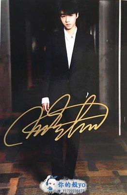 [TFBOYS親筆簽名照片] TFBOYS 王俊凱 親筆簽名照024號 精美包裝#3581