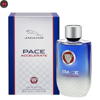 尹方 ◇ JAGUAR 積架 Pace Accelerate 極限捷豹男性淡香水 100ml