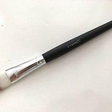 包平郵 全新 MAC 化妝掃 Make up brush
