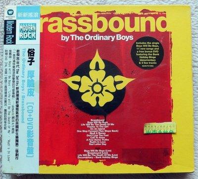 ◎2005全新CD+DVD影音盤未拆!俗子:厚臉皮-The Ordinary Boys-Brassbound-搖滾進口版
