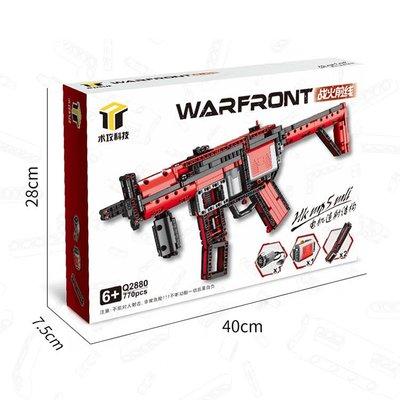現貨- 術攻科技 Q2880 戰火前線 電動可射擊 狙擊槍 /相容樂高