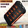 【DUNCAN 3C】台灣現貨 太陽能行動電源 超強LED燈 戶外行動電源 50000mAh超大容量 快充 高質量
