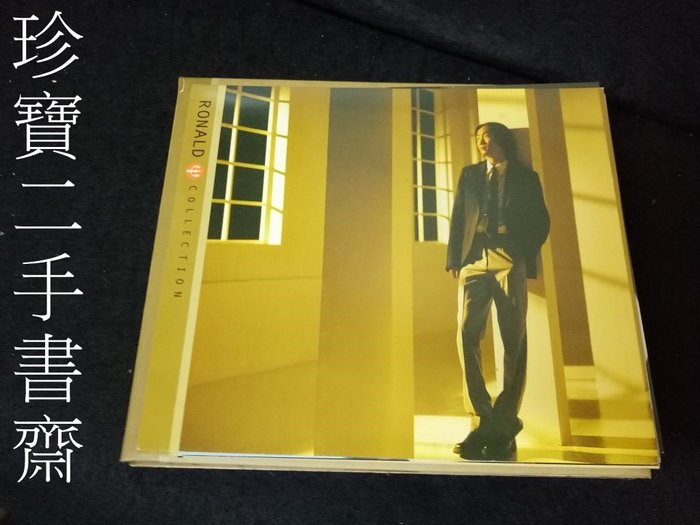 【珍寶二手書齋CD4】鄭中基 聲聲愛你 新歌+精選 2CD (5張歌詞受潮)