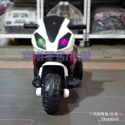 【宗剛零售/ 批發】類BMW S1000RR 電動摩托車 兒童騎乘三輪重機 新北市