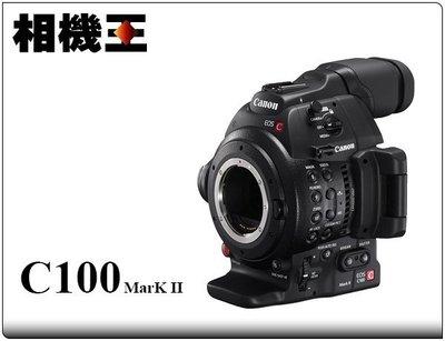 ☆相機王☆Canon Cinema EOS C100 Mark II Body 公司貨【接受客訂】(4)