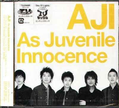 K - AJI - As Juvenile Innocence - 日版 - NEW