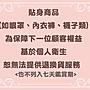 【 RosePink】屬於妳的高雅浪漫♥紫色/黑色雙面素色蠶絲眼罩 生日禮物  加贈收納袋