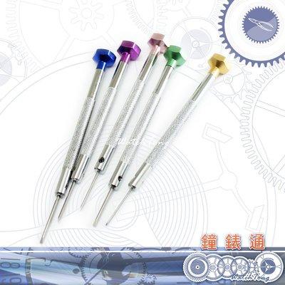 【鐘錶通】10B.1601 高級彩頭組螺絲起子_5支入/ 鐘錶眼鏡專用 ├鐘錶眼鏡工具/五金工具┤