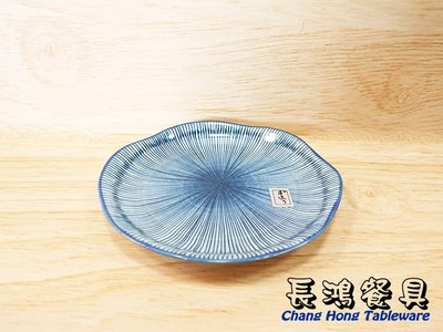 *~長鴻餐具~*5.75 荷口平盤 千絲萬縷 (促銷價) 011JE601  現貨+預購