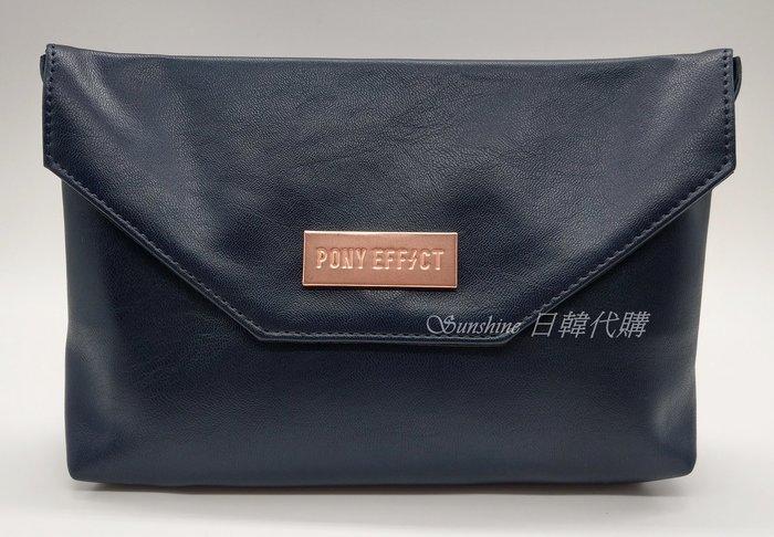 限量四個 韓國正品 PONY EFFECT 質感 磁釦式 化妝包 手拿包 合成皮革 深藍