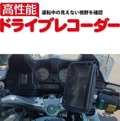 gogoro2 iphonex iphone8 plus Racing S 125手機架摩托車導航機車架手機車防水包支架