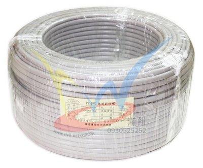 [瀚維] 標準 200M 太平洋電話線 0.5mm*10P=10對=20蕊 PE-PVC 另售 大同 華新麗華