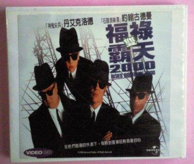 ※QQ影音堂※二手正版VCD~ 福祿雙霸天2000~丹艾克洛德 (直購價)