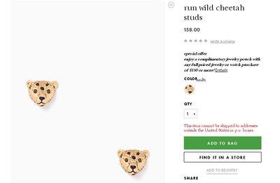 ╭☆包媽子店☆Kate Spade run wild cheetah studs 獵豹耳釘((防過敏))
