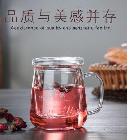 ~幸福家園~買一送一400ml可微波創意耐熱玻璃花茶杯~過濾玻璃茶具~個人泡茶杯~帶蓋水杯~玻璃杯~過濾杯~杯子~養生