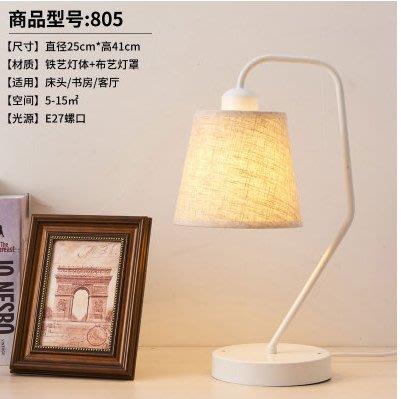 床頭臺燈臥室創意北歐簡約現代溫馨LED宿舍書房客廳裝飾燈具  按鈕開關