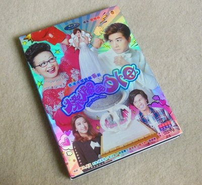 買二送一!燦爛的外母 The Tofu War 3D9 高清版 國粵雙語 薛家燕/黎諾懿DVD