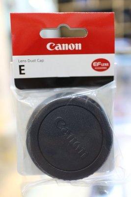 【日產旗艦】CANON 彩虹公司貨 鏡頭後蓋 LENS DUST CAP E 鏡頭蓋 EF、EF-S 專用