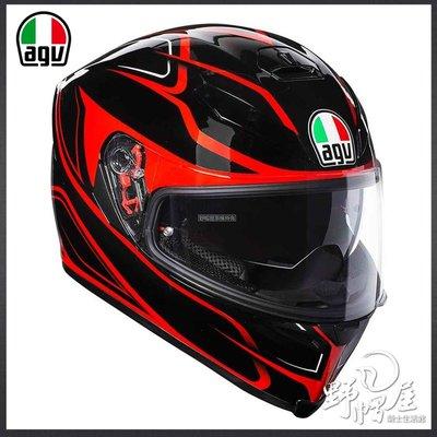 三重《野帽屋》義大利 AGV 全罩 安全帽 K-5 S 內建墨片 亞洲版型 K5S K-5。Magnitude 黑紅