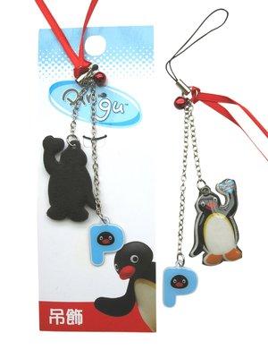 【卡漫迷】 企鵝 家族 擦拭布 手機吊飾 ㊣版 Pingu 絨布 掛飾 螢幕清潔 PVC