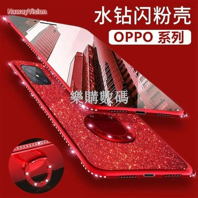 OPPO Reno4 Reno3 Pro Reno2 Reno Z F ACE ACE2 鑽石閃粉手機殼 保護軟殼套