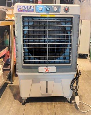 **免運費** ACE06 16吋DC直流變頻冰晶水冷扇