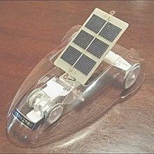 太陽能透明跑車