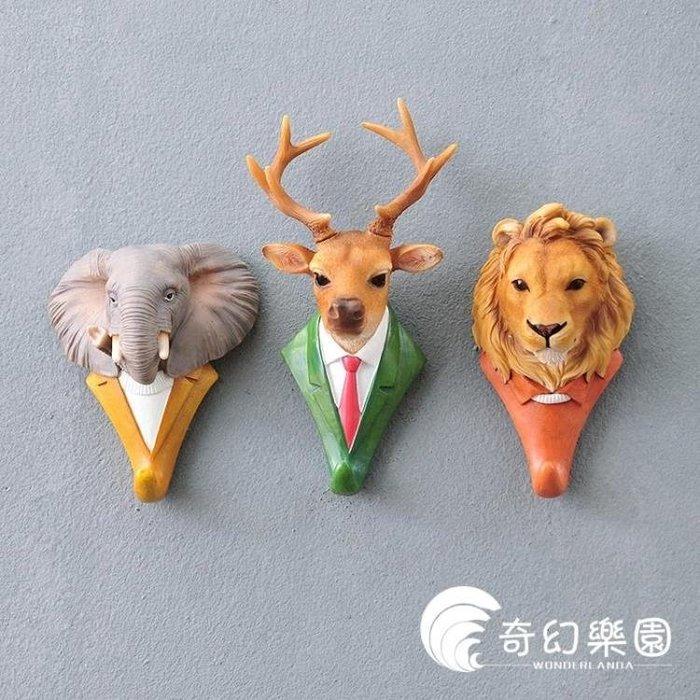 裝飾掛鉤創意個性動物可愛壁掛墻上鑰匙鉤門口單個衣帽鉤- 全館免運