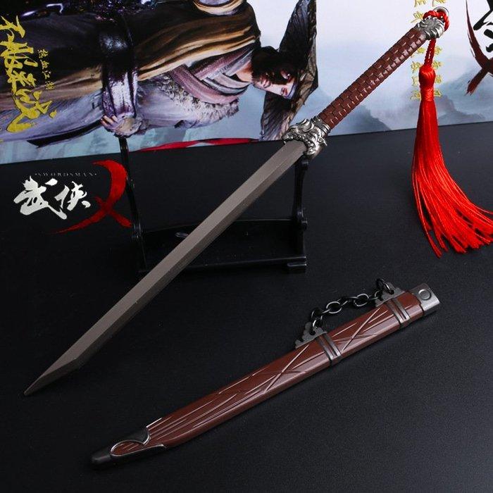 武俠義虎頭刀劍22cm(長劍配大劍架.此款贈送市價100元的大刀劍架)