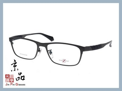 【CHARMANT】Z系列 ZT22308 GR 深灰色 黑色 日本 專利鈦合金 鈦金屬 鏡框 眼鏡 JPG 京品眼鏡