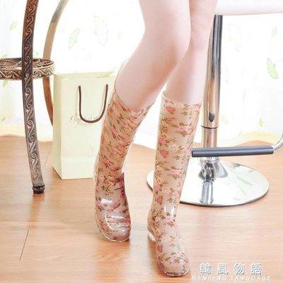 999夏季高筒碎花時尚雨鞋女雨靴水鞋加絨套鞋 新款韓版雨膠鞋水靴女下單後請備註顏色尺寸