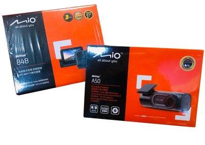 MIO 848D【+A50+三代電力線/安裝/送32G】區間測速提示/60FPS/行車記錄器/(848+A50)