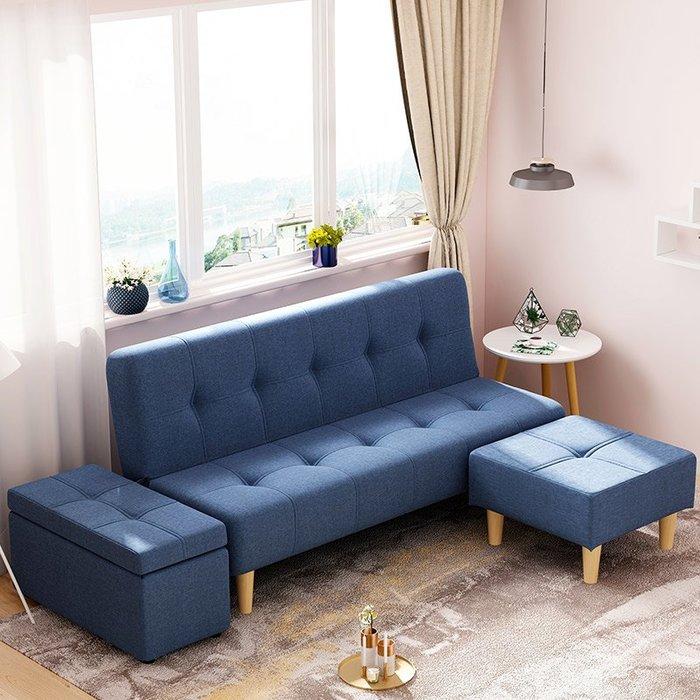 懶人沙發 小戶型客廳整裝布藝沙發組合可折疊沙發床 單雙人小沙發【優品城】