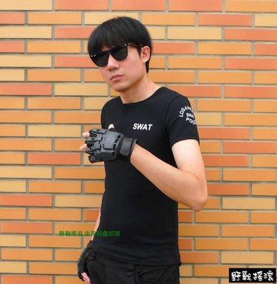 【野戰搖滾-生存遊戲】SWAT 特警純棉緊身T恤 (黑色)