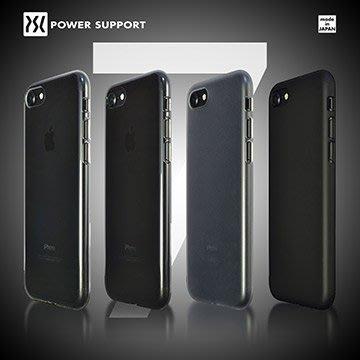 POWER SUPPORT iPhone 7/8 Plus Air Jacket 超薄保護殼 日本製造【贈9H玻璃貼】