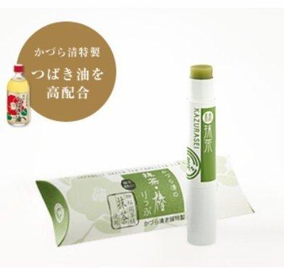 日本 かづら 清老舖 天然抹茶椿油護唇膏 有現貨!【Mr.QQ】