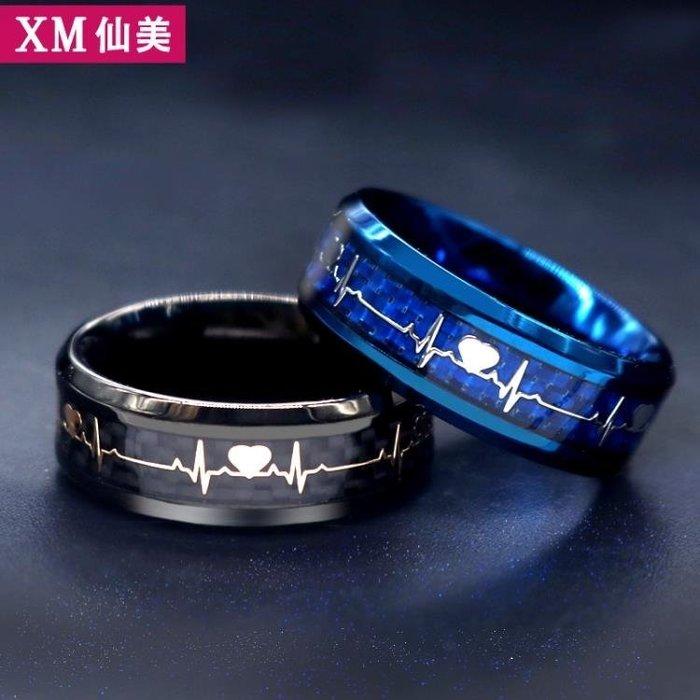 情侶愛心戒指男士心電圖食指環正韓戒子女個性潮男學生配飾品禮物