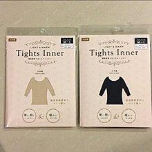 🇯🇵東京快遞🇯🇵日本製 Tights Inner 日本發熱衣 衛生衣  發熱衣 日本發熱褲  發熱褲