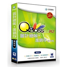 QBoss 會計總帳 + 進銷存 3.0 R2 組合包 - 精裝版,支援Windows 8